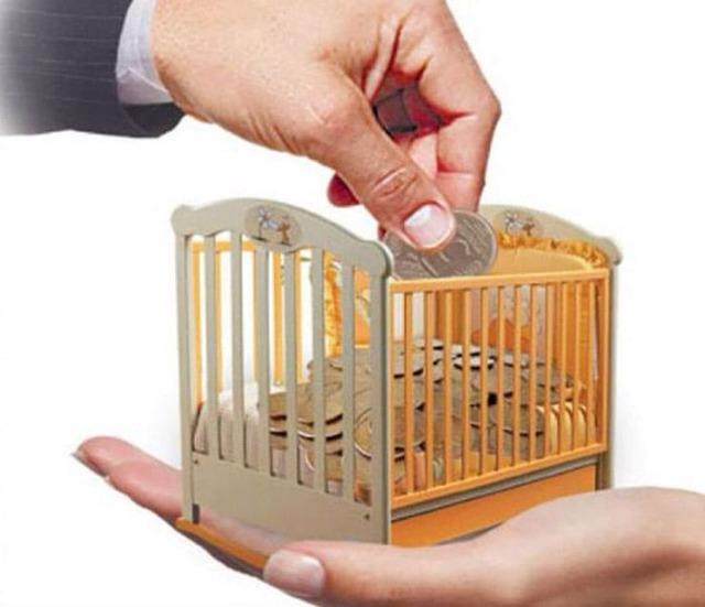 Как открыть счет на ребенка для алиментов