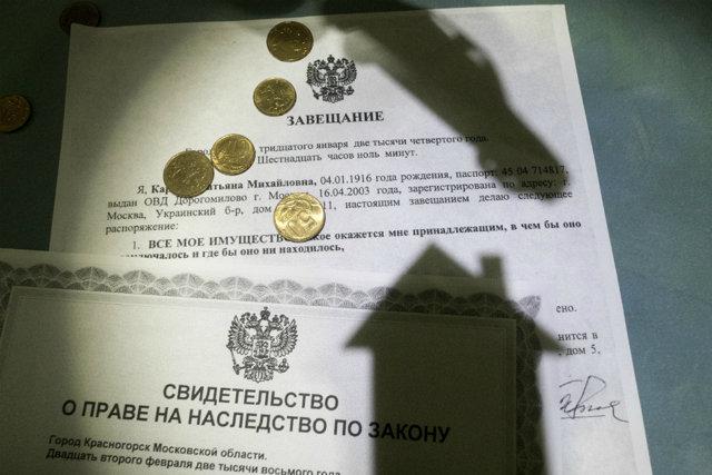 Отмена, изменение завещания: порядок аннулирования завещания при жизни и после смерти завещателя