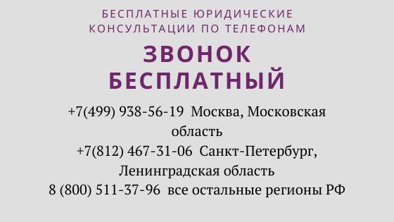 Как развестись, если муж сидит в тюрьме: документы для развода с осужденным, упрощенный порядок развода с заключенным в России