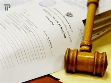 Заочный развод в суде без присутствия ответчика: порядок расторжения, образец заявления, отмена заочного судебного решения