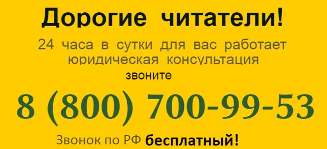 Изменения правил перевода денег с карты на карту с 01.04.2020