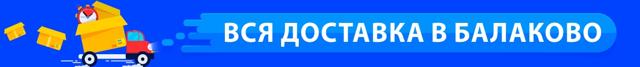 Минстрой предложил заморозить тарифы на коммунальные услуги, а предприятиям ЖКХ организовать дополнительную господдержку