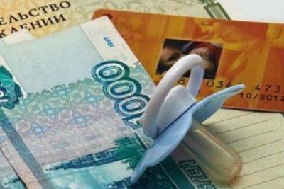 Алименты одновременно в твердой денежной сумме и в долях