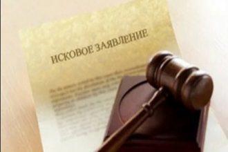 Наследство после смерти одного из супругов: права на наследство, порядок принятия