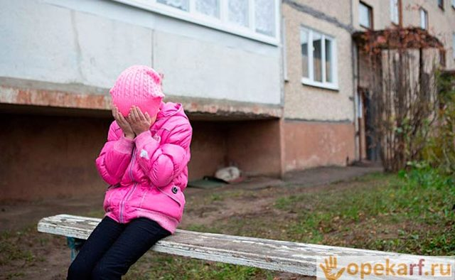 Дети оставшиеся без попечения родителей: выявление, устройство, помощь