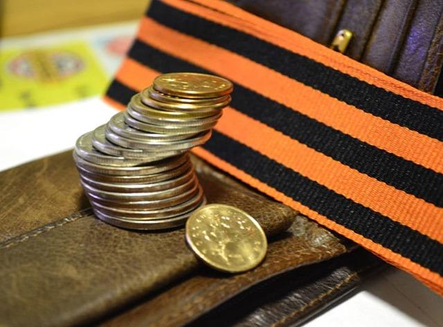 Алименты с пенсии военнослужащего: платятся или нет, размер и форма взыскания