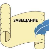 Супружеская доля в наследстве по закону после смерти супруга: выделение и отказ от супружеской доли в наследстве