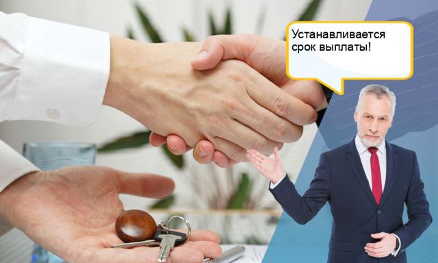 Как продать квартиру с долгами по коммунальным платежам (ЖКХ)