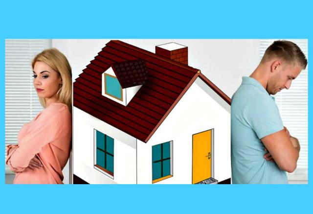 Раздел подаренной или унаследованной квартиры при разводе, полученной в браке