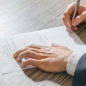 Признание гражданина умершим (в суде): порядок, основания, сроки, образец искового заявления