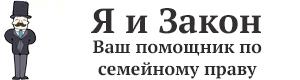 Алименты почтовым переводом