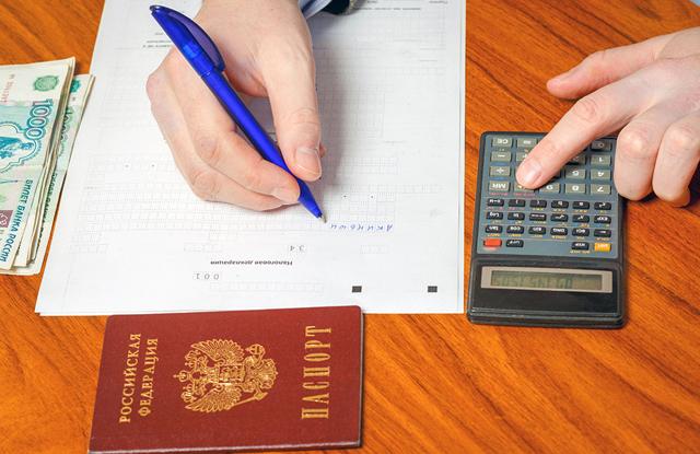 Налоговый вычет при покупке квартиры в 2020 году: документы, сумма, оформление