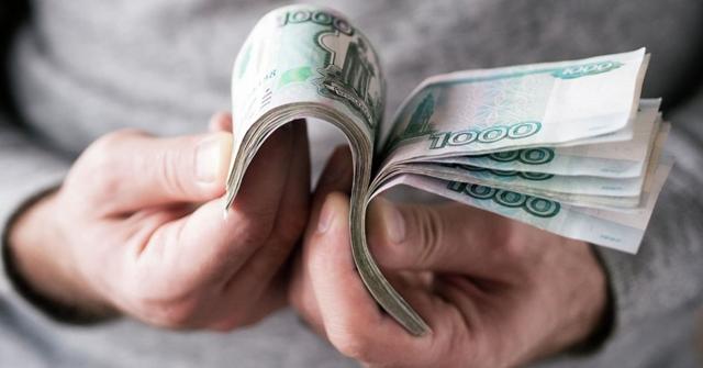 Сроки выплаты пенсий могут изменить из-за майских праздников