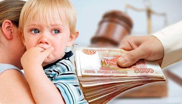 Алименты на 1 ребенка в 2020 году: размер в процентах от зарплаты, в твердой сумме, расчет алиментов