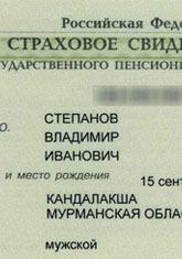 Закон о банкротстве физических лиц в 2020 году: суть ФЗ-127 о несостоятельности