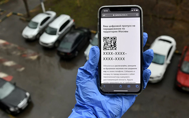 Цифровые пропуска в Москве: будут ли они введены для пешеходов и смогут ли штрафовать водителей, которые ездят по столице без пропусков?