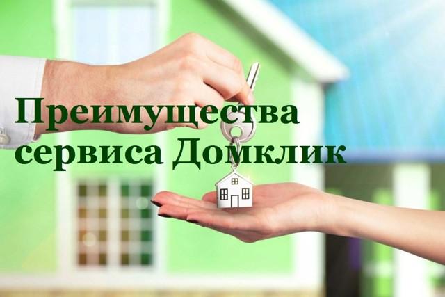 Предварительный договор купли продажи квартиры (образец): с задатком, ипотекой, с застройщиком