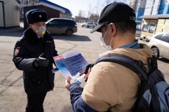 Карантин и самоизоляция – отличия, размеры штрафов при нарушении режима