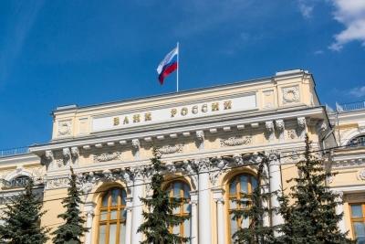 Жалоба в Центробанк на действия банка - образец жалобы 2020 года