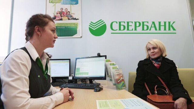 Проверка банком квартиры при покупке в ипотеку: что проверяют, сроки, порядок