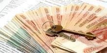 Продажа подаренного имущества (квартиры, автомобиля): налог с продажи, порядок и особенности сделки