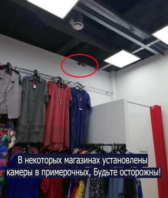 Жалоба на магазин «Спортмастер»: пошаговая инструкция