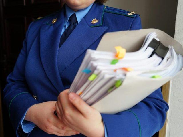 Жалоба в прокуратуру на бездействие сотрудников полиции: образец 2020 года
