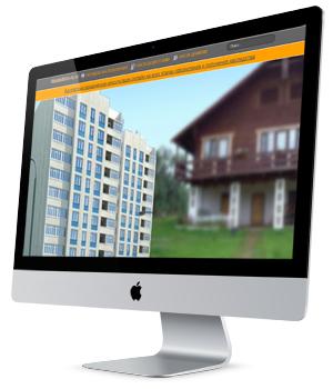 Наследование недвижимости по завещанию и по закону: порядок оформления недвижимости в собственность