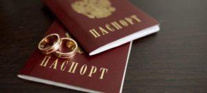 Двойная фамилия при заключении брака: плюсы и минусы