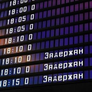 Претензии к туроператору, авиакомпании за задержку рейса: как написать, образец 2020 года
