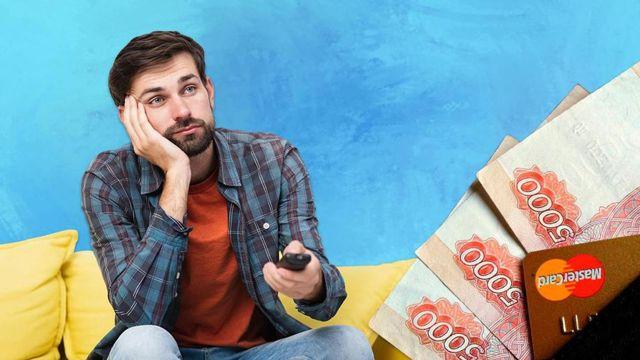 Безработные смогут получить выплаты без учета доходов за прошлый период