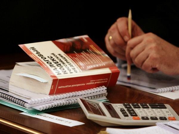Договор дарения нежилого помещения (образец): порядок оформления, необходимые документы, размер налога