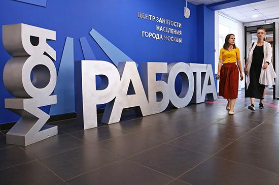 Когда предприятия полностью вернуться к работе и что делать безработным: отвечает глава Минтруда А. Котяков
