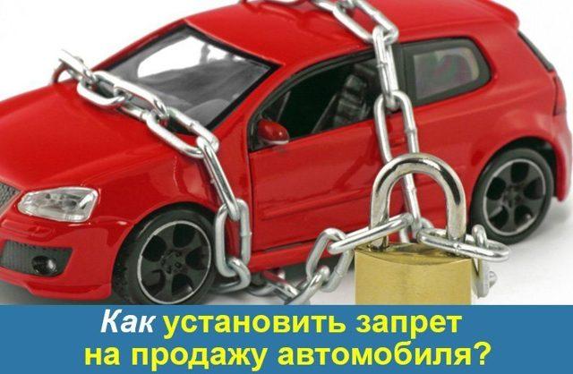 Раздел автомобиля при разводе супругов по соглашению или через суд (образцы)