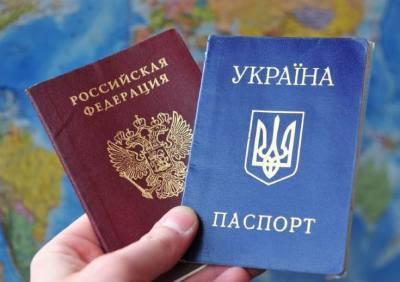 Развод с гражданином или гражданкой Украины на территории России: через ЗАГС или суд