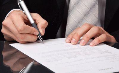 Договор дарения племяннику (образец): налоги, порядок оформления