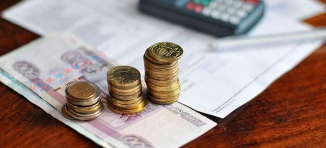 Назначение платежа при перечислении алиментов: образец 2020