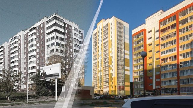 Покупка новой квартиры в зачет старой - в новостройке, вторичное жилье