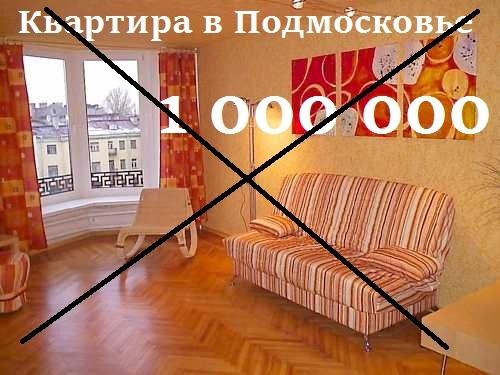 Покупка квартиры через аукцион, на торгах: порядок, риски покупателя